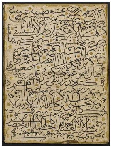 Calligraphy exercise @Sabanci Muzesi